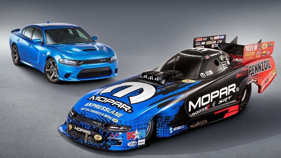 Mopar And Dodge Srt To Debut New Dodge Charger Srt